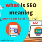 what is SEO meaning?.SEO Kaise Kare in Hindi 2021