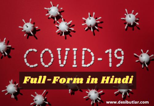 COVID-19 full form in Hindi