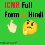 ICMR full form in Hindi 2021