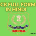 NCB full form in Hindi 2021-full form of NCB