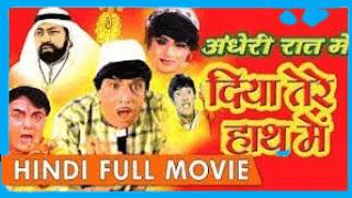 dumb charades hindi movie