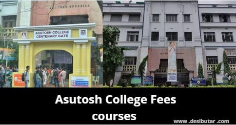 asutosh college official website